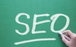seo优化咨询服务是做什么的?