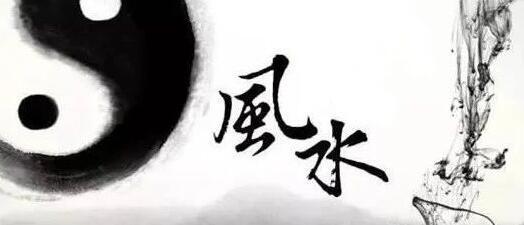 刘化庆,杨公风水阳宅培训课程视频讲座